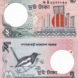 BANGLADESH 2 taka 2008 UNC!!! - bancnota asia