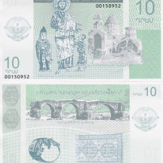 NAGORNO KARABAKH 10 drahms 2004 UNC!!!