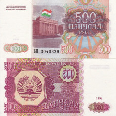 TADJIKISTAN 500 ruble 1994 UNC!!! - bancnota asia