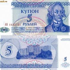 TRANSNISTRIA 5 ruble 1994 UNC!!! - bancnota europa