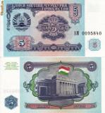 TADJIKISTAN 5 ruble 1994 UNC!!!