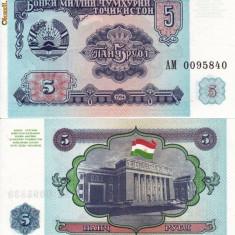 TADJIKISTAN 5 ruble 1994 UNC!!! - bancnota asia