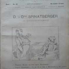 Moftul roman , revista spiritista nationala ; Director I. L. Caragiale , nr. 21 din 1893