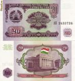 TADJIKISTAN 20 ruble 1994 UNC!!!