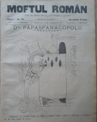 Moftul roman , revista spiritista nationala ; Dir. I. L. Caragiale ,nr. 22, 1893 foto