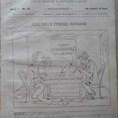 Moftul roman , revista spiritista nationala ; Director I. L. Caragiale , nr. 16 din 1893
