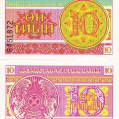 KAZAHSTAN 10 tyin 1993 UNC!!!