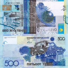 KAZAHSTAN 500 tenge 2006 UNC!!!