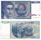 IUGOSLAVIA 500 dinara 1990 UNC!!!