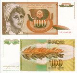 IUGOSLAVIA 100 dinara 1990 UNC!!!