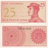 INDONEZIA 25 sen 1964 UNC!!!