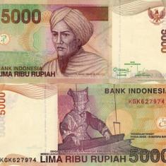 INDONEZIA 5.000 rupiah 2012 UNC!!! - bancnota asia
