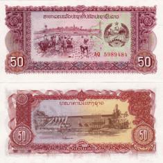 LAOS 50 kip ND 1979 UNC!!! - bancnota asia