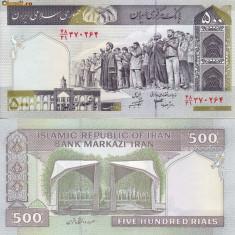 IRAN 500 rials ND 2003 UNC!!!