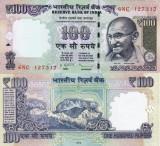 INDIA 100 rupees 2012 UNC!!!