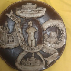 Artizanat Souvenir from Cyprus