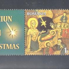 ROMANIA 2014 - CRACIUN - VINIETA 2 - LP 2049