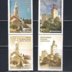 ROMANIA 2014 - EMISIUNE COMUNA ROMANIA - CROATIA : BISERICI FORTIFICATE - VINIETA 2 - LP 2047 - Timbre Romania