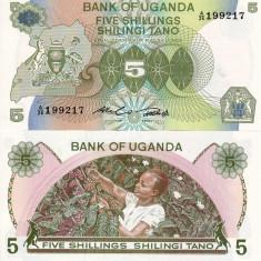 UGANDA 5 shillings ND (1982) UNC!!!