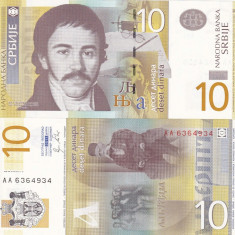 SERBIA 10 dinara 2011 UNC!!!