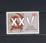 ROMANIA 2014 - 25 ANI DE LA CADEREA REGIMULUI COMUNIST - LP 2048