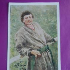 HOPCT 9773 RUSIA PICTURA I.E.REPIN -,,BARBAT BELORUS 1892 ,,-MUZEUL RUS DE STAT      [ CIRCULATA ]