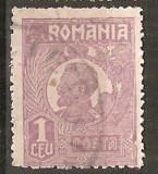 TIMBRE 104a4, ROMANIA, 1920, FERDINAND BUST MIC, 1 LEU, EROARE, PUNCT DE CULOARE PE LATURA DREAPTA