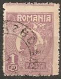 TIMBRE 105f, ROMANIA, 1920, FERDINAND BUST MIC, 1 LEU, EROARE, DANTELURA DEPLASATA, EROARE SPECTACULOASA, ERORI, ECV, MARCA ATIPICA, ATIPICE