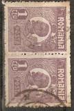 TIMBRE 104b4, ROMANIA, 1920, FERDINAND BUST MIC, 1 LEU, EROARE, INTRAND IN CADRU PE LATURA DE SUS - STANGA PLUS LATURA DE JOS - STANGA, PERECHE.