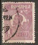 TIMBRE 104h, ROMANIA, 1920, FERDINAND BUST MIC, 1 LEU, EROARE, CADRU INTRERUPT SUS - STANGA, RARITATE, MARCA ATIPICA, ERORI, ECV, ATIPICE, RARITATI, Regi, Stampilat