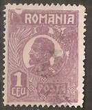 TIMBRE 104i, ROMANIA, 1920, FERDINAND BUST MIC, 1 LEU, EROARE, CADRU INTRERUPT SUS - STANGA, RARITATE, MARCA ATIPICA, ERORI, ECV, ATIPICE, RARITATI, Regi, Stampilat