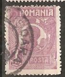 TIMBRE 104a2, ROMANIA, 1920, FERDINAND BUST MIC, 1 LEU, EROARE, PUNCT DE CULOARE PE LATURA DREAPTA