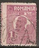 TIMBRE 105b, ROMANIA, 1920, FERDINAND BUST MIC, 1 LEU, EROARE, DANTELURA DEPLASATA, EROARE SPECTACULOASA, ERORI, ECV, MARCA ATIPICA, ATIPICE