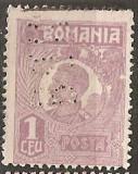 TIMBRE 104t, ROMANIA, 1920, FERDINAND BUST MIC, 1 LEU, EROARE, CADRU INTRERUPT LATURA SUPERIOARA - STANGA, MARCA ATIPICA, EROARE MAJORA, SPECTACULOASA