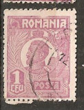 TIMBRE 104b1, ROMANIA, 1920, FERDINAND BUST MIC, 1 LEU, EROARE, INTRERUPERE URIASA A CADRULUI PE LATURA DE SUS, EROARE MAJORA, COLOSALA, RARITETE, ECV
