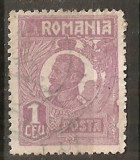 TIMBRE 104m, ROMANIA, 1920, FERDINAND BUST MIC, 1 LEU, EROARE, CADRU INTRERUPT LATURA DREAPTA, RARITATE, MARCA ATIPICA, ERORI, ECV, ATIPICE, RARITATI