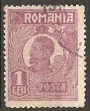 TIMBRE 104a5, ROMANIA, 1920, FERDINAND BUST MIC, 1 LEU, EROARE, PUNCT DE CULOARE PE LATURA DREAPTA