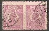 TIMBRE 105a, ROMANIA, 1920, FERDINAND BUST MIC, 1 LEU, EROARE, DANTELURA DEPLASATA, PERECHE, ERORI SPECTACULOASE.