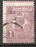 TIMBRE 105e, ROMANIA, 1920, FERDINAND BUST MIC, 1 LEU, EROARE, DANTELURA DEPLASATA, EROARE SPECTACULOASA, ERORI, ECV, MARCA ATIPICA, ATIPICE