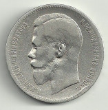 RUSIA TARISTA 1 RUBLA 1898 ,  Ag 19,65g ,  pe cant A.G. [2], Europa, Argint