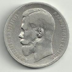 RUSIA TARISTA 1 RUBLA 1898, Ag 19, 65g, pe cant A.G. [2], Europa, Argint