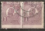 TIMBRE 105h, ROMANIA, 1920, FERDINAND BUST MIC, 1 LEU, EROARE, DANTELURA DEPLASATA, ERORI SPECTACULOASE, ECV, MARCI ATIPICE, ATIPICA, PERECHE