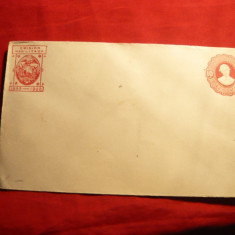 *Plic cu Marca fixa Ecuador, cu a 2a imprimare Emision Habilitada 1899-1900