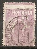 TIMBRE 105d, ROMANIA, 1920, FERDINAND BUST MIC, 1 LEU, EROARE, DANTELURA DEPLASATA, EROARE SPECTACULOASA, ERORI, ECV, MARCA ATIPICA, ATIPICE