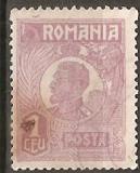 TIMBRE 104V, ROMANIA, 1920, FERDINAND BUST MIC, 1 LEU, EROARE, CADRU INTRERUPT LATURA SUPERIOARA - STANGA, MARCA ATIPICA, EROARE MAJORA, SPECTACULOASA