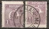 TIMBRE 105l, ROMANIA, 1920, FERDINAND BUST MIC, 1 LEU, EROARE, DANTELURA DEPLASATA, ERORI SPECTACULOASE, ECV, MARCI ATIPICE, ATIPICA, PERECHE