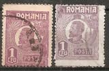 TIMBRE 105m, ROMANIA, 1920, FERDINAND BUST MIC, 1 LEU, EROARE, DANTELURA DEPLASATA, ERORI SPECTACULOASE, ECV, MARCI ATIPICE, ATIPICA, PERECHE