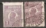 TIMBRE 105n, ROMANIA, 1920, FERDINAND BUST MIC, 1 LEU, EROARE, DANTELURA DEPLASATA, ERORI SPECTACULOASE, ECV, MARCI ATIPICE, ATIPICA, PERECHE
