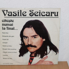 Vasile Seicaru - Citeste numai la final... - Muzica Folk electrecord, VINIL