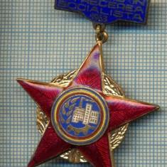 1859 INSIGNA  - FRUNTAS IN INTRECEREA SOCIALISTA - 1963  -starea care se vede